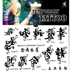 asiatische Schriftzeichen Tattoos 1 Bogen Fake Tattoo (15,5cm x 11cm ) - einmal tatoos temporary