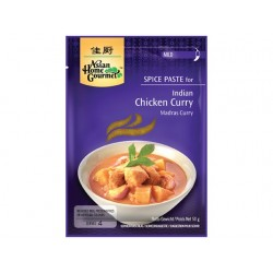 Singapur Chicken Curry Paste mit Rezept curry Huhn Gewürzpaste Nonya Curry NEU