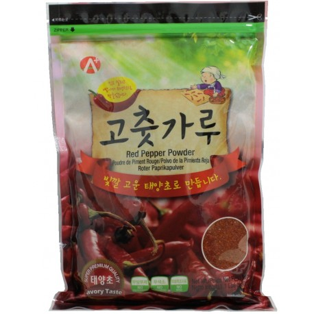 Chili Pulver 500g rotes scharfes Chilipulver super Premium Qualität Red Pepper Powder