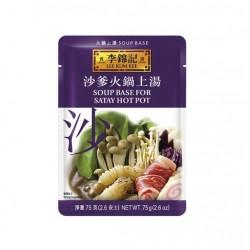 Base für Hot Pot Satay 75g Sauce Paste für Chinesisches Fondue Würzsauce Feuertopf