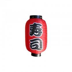 1 japanische Sushi Laterne Lampion Stoff asiatischer Lampenschirm Dekoration